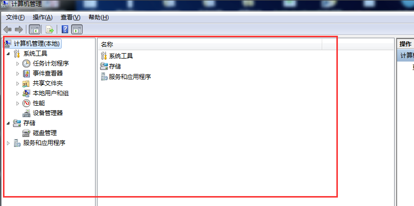Windows中磁盘空间不够用,重新分配即可