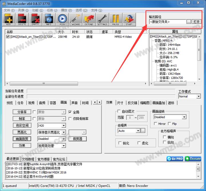 MediaCoder怎么裁剪视频画面