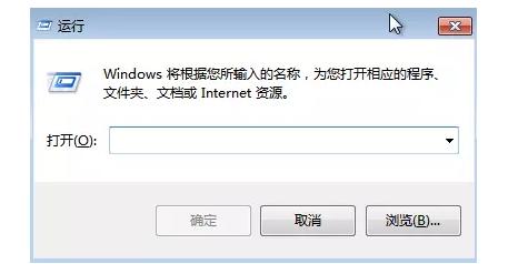 方法Get,一键提升台式电脑的网速
