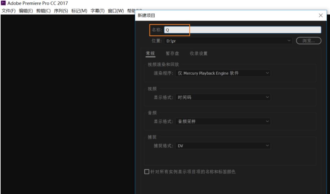Premiere视频处理之加字幕,不是只有一种方法