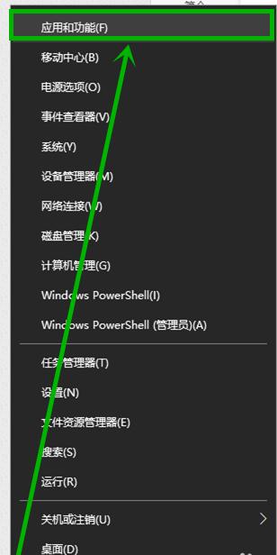 两招破解Win10 edge浏览器主页被修改现象,无需第三方软件