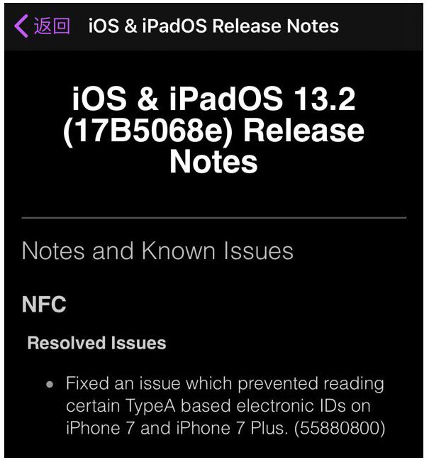 iOS 13.2 beta2已经更新,修复多个bug