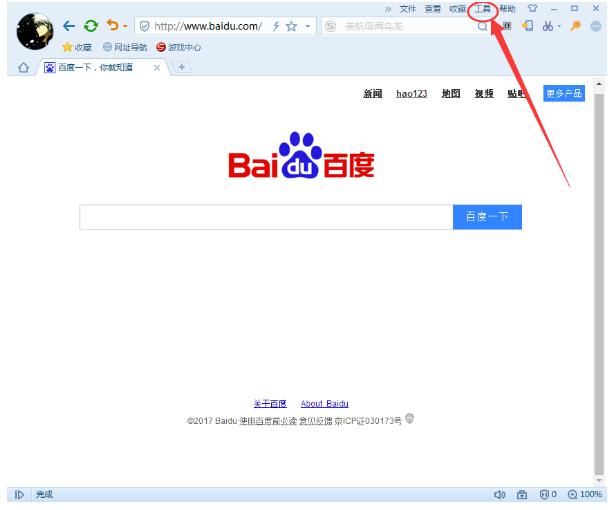 搜狗浏览器的保存密码提示功能在哪?