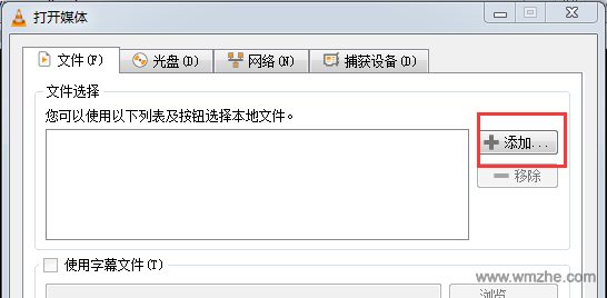 VLC Media Player 64位软件截图