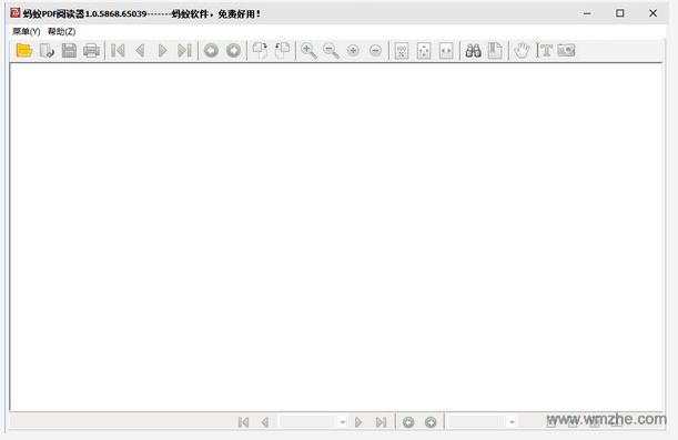 蚂蚁PDF阅读器软件截图