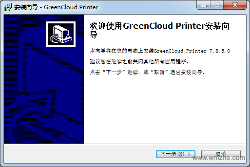 GrenCloud Printer软件截图
