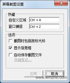 ScrToPic软件截图