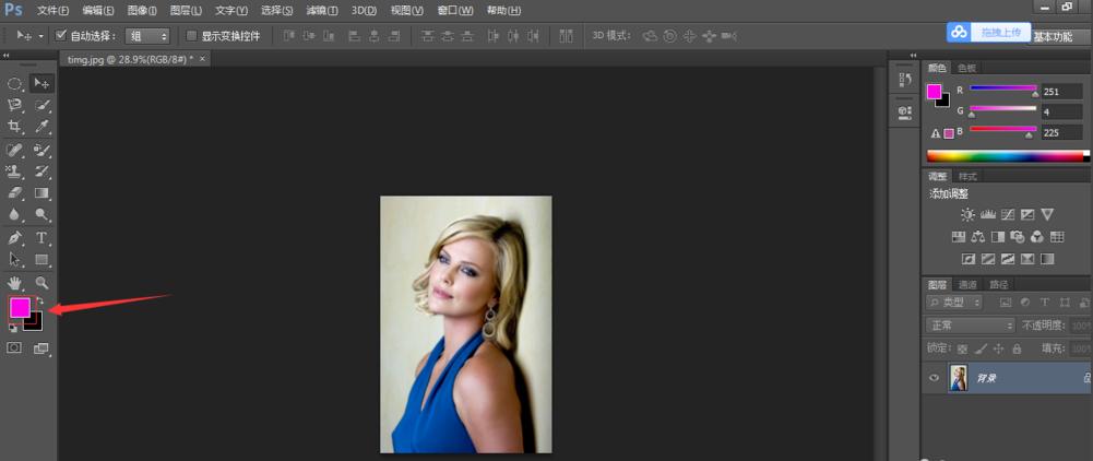 PS调整图片指定区域颜色,先说两种方法
