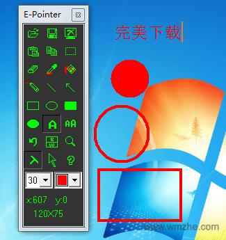 红烛教鞭软件截图