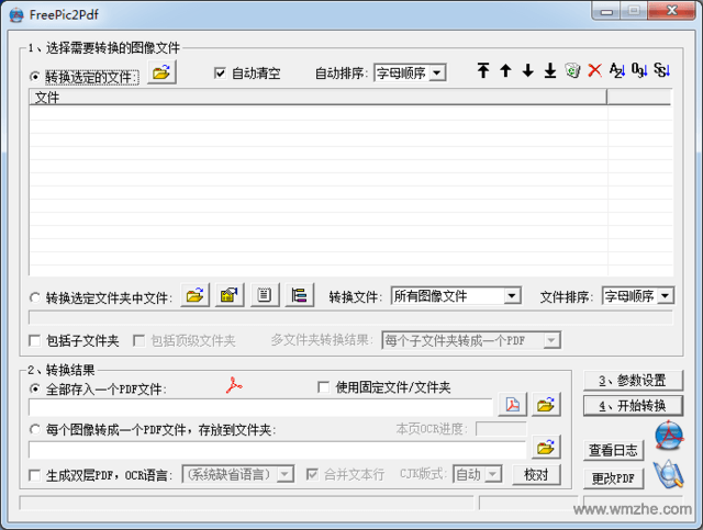 FreePic2Pdf软件截图