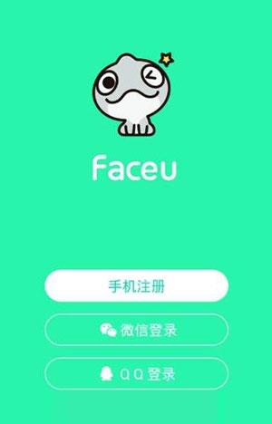 Faceu中自拍照片去水印的相关教程介绍