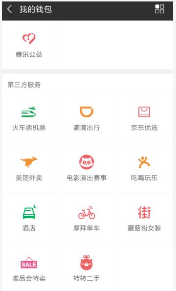 京东上线拼购功能,购物可以更优惠
