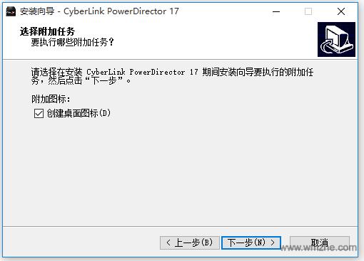 威力导演软件截图