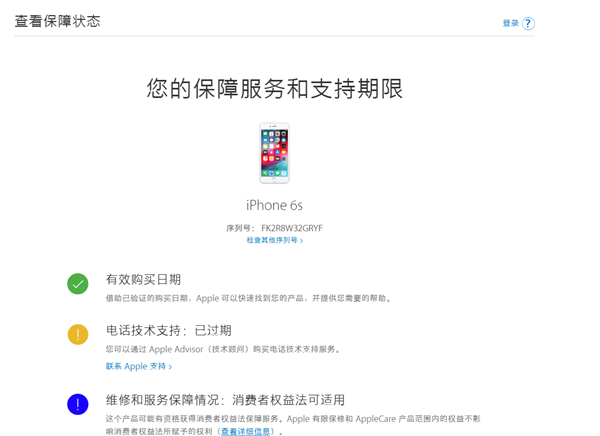 iphonexs辨别真伪的多种操作技巧