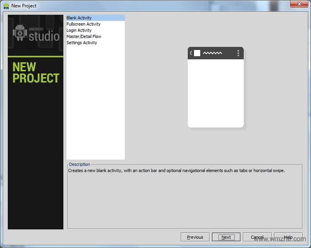 Android Studio软件截图