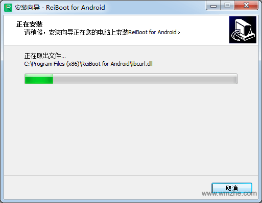 ReiBoot for Android软件截图