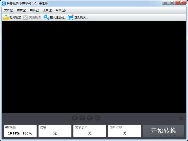 神奇视频转GIF软件软件截图