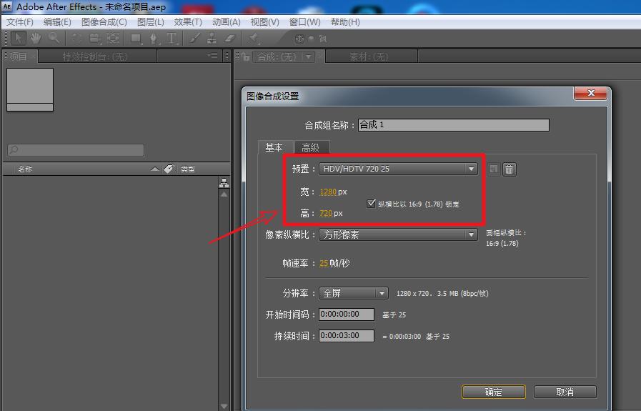 如何制作碎片飞溅的动态图?用Adobe After Effects轻松实现