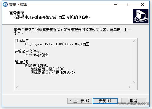 微图软件截图