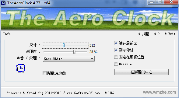 TheAeroClock 64位软件截图