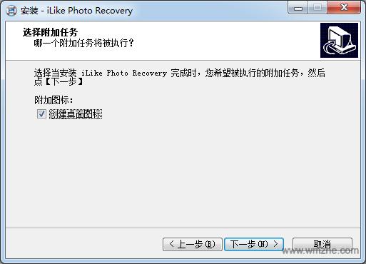 iLike Photo Recovery软件截图