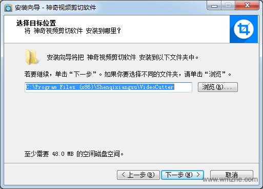 神奇视频剪切软件软件截图