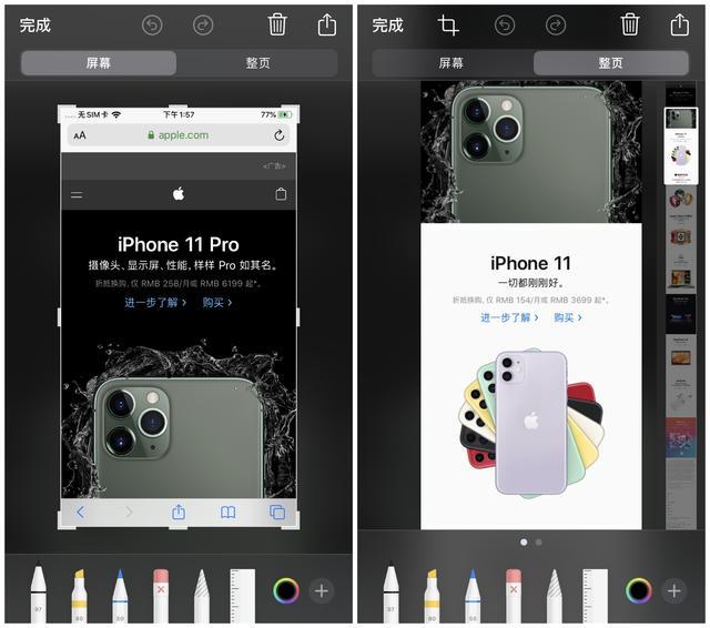 整理了手机长截屏功能使用方法,一共三款机型