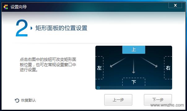 酷点桌面软件截图