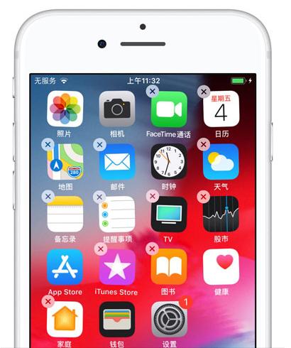 资讯图标_隐藏APP图标并不难实现,iOS 12自有妙招_完美教程资讯