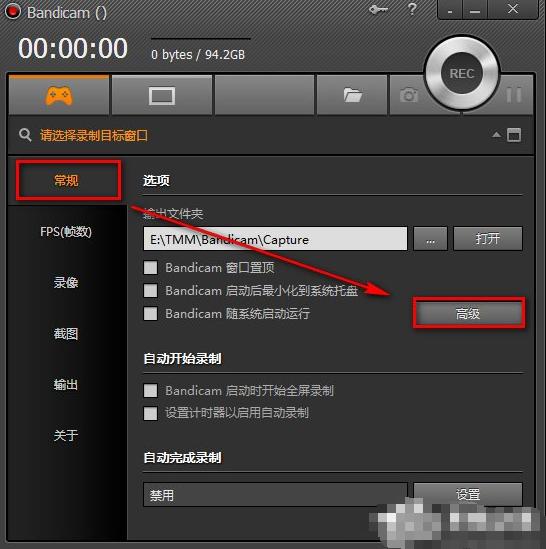 超清视频录制需要专业工具,Bandicam可录制3840×2160高画质