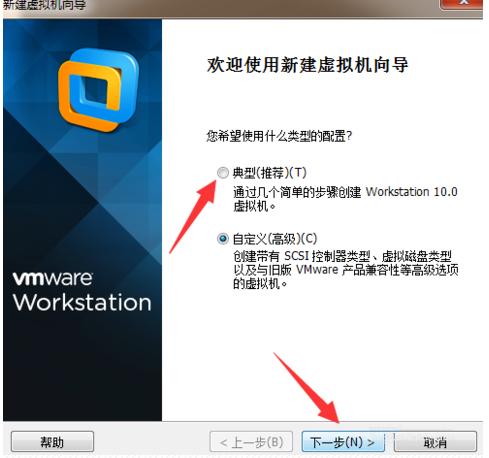 用VMware建立ios虚拟机,手把手教学