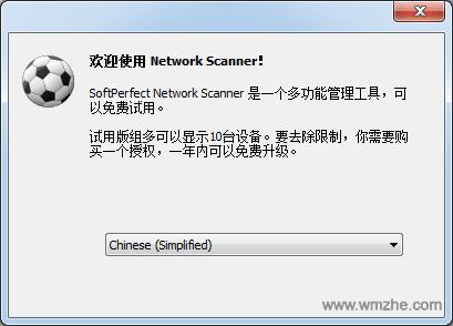 SoftPerfect Network Scanner软件截图