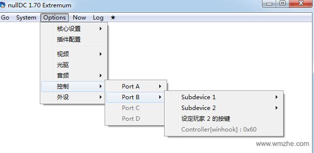 nulldc软件截图