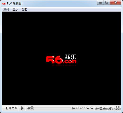 56ican软件截图