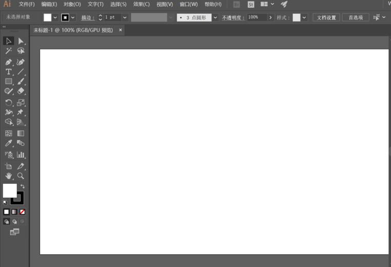 教你用Adobe Illustrator制作3D字体,过程不复杂