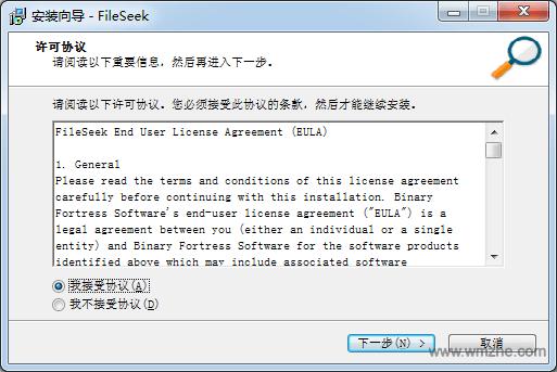 FileSeek软件截图
