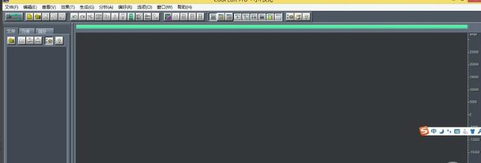cool edit剪辑音频更快、更方便,方法一览