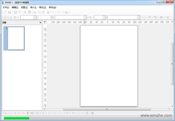 捷速pdf编辑器工具软件截图
