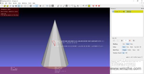 MeshLab软件截图