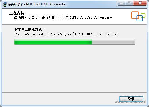 Boxoft PDF to Html软件截图