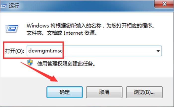 电脑不能识别USB设备?无非是这几种原因