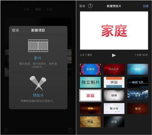 iphone自带办公APP,剪视频、做表格、写文档超方便
