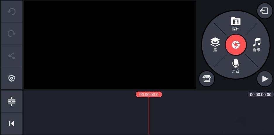 视频换背景就找巧影APP,分分钟搞定