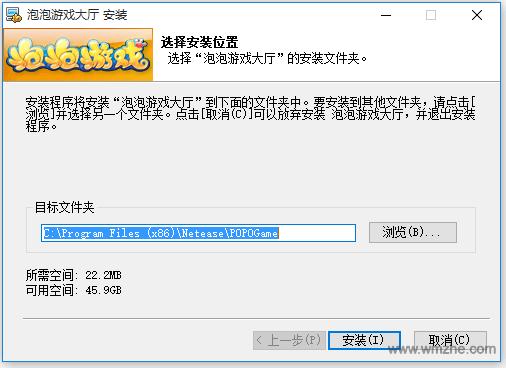 泡泡游戏大厅软件截图
