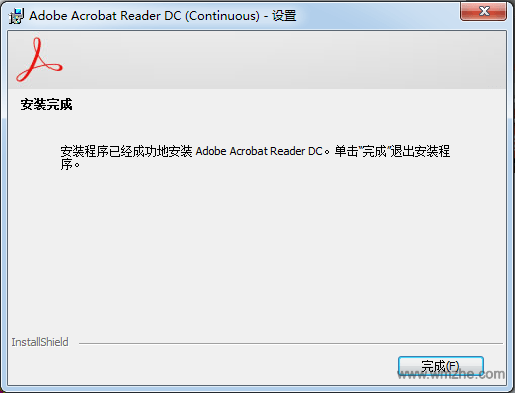 Adobe Acrobat Reader DC軟件截圖