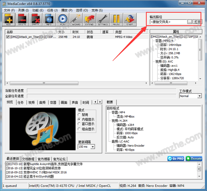 MediaCoder怎么提取音频,MediaCoder分离视频中音频的方法