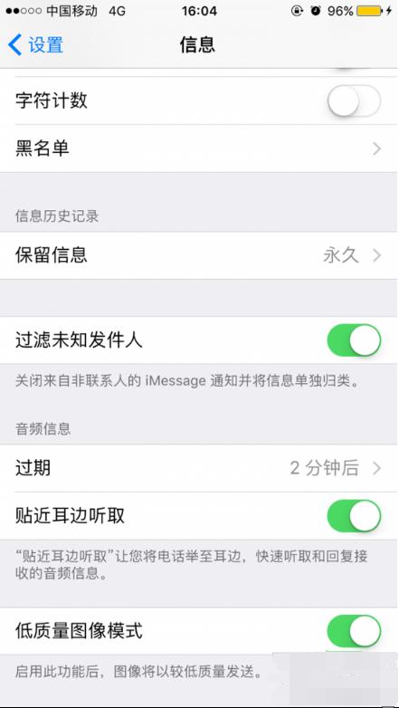 你真的了解你的iphone7吗?iphone7实用小技巧公布