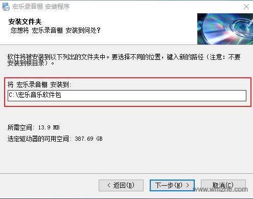 宏乐录音棚软件截图