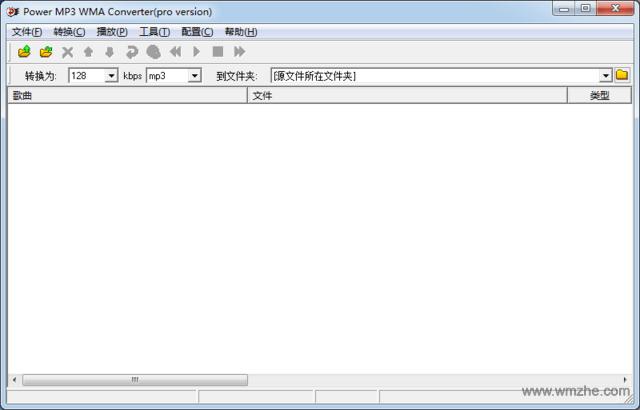 Power MP3 WMA Converter软件截图