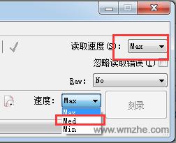 ONES软件截图